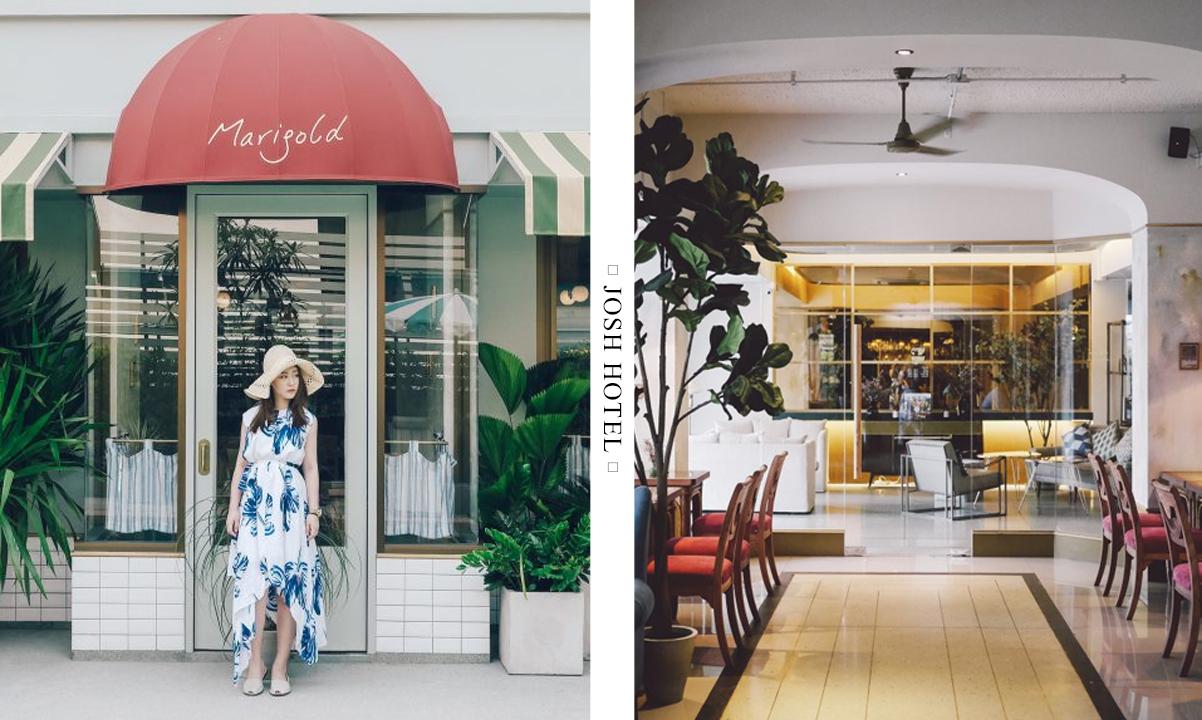  曼谷  JOSH HOTEL,帶你住進曼谷文藝感設計小旅店