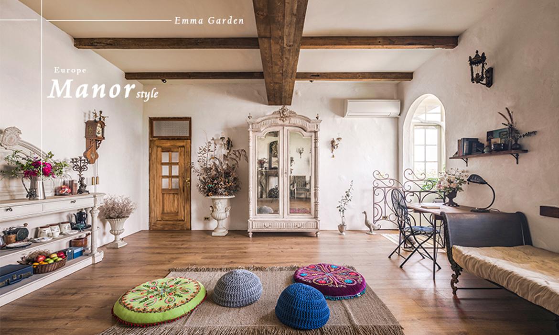| 居家 | 打造置身歐洲莊園的夢幻住家 – Emma Garden