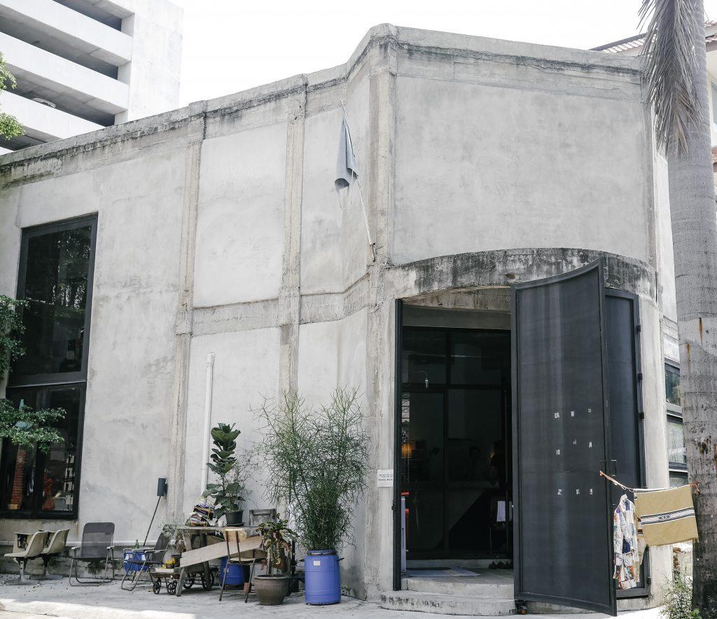 曼谷選物,WWA Cafe