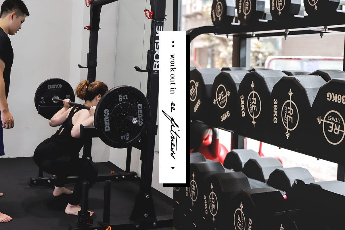 |生活 | RE Fitness 台中北屯區健身房:幫助你找回屬於你身體最初的樣貌。