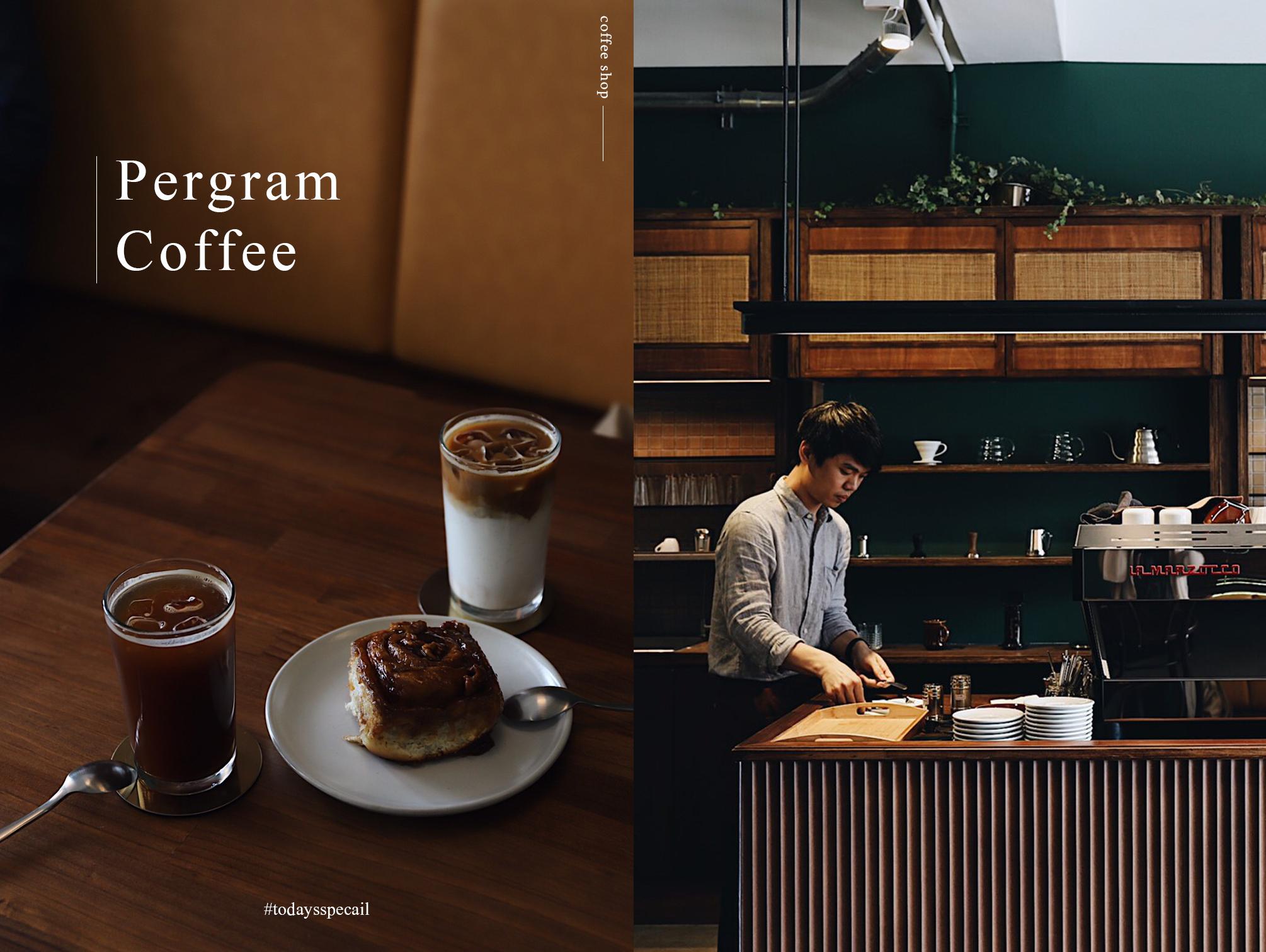 苗栗 | Pergram Coffee 沛克咖啡: 在質感空間裡來杯令人著迷的咖啡香及肉桂味