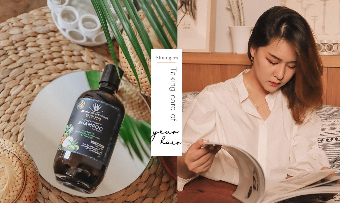 保養|Shiangers 香爵無水芳療洗髮精:從頭皮開始保養的日常小細節