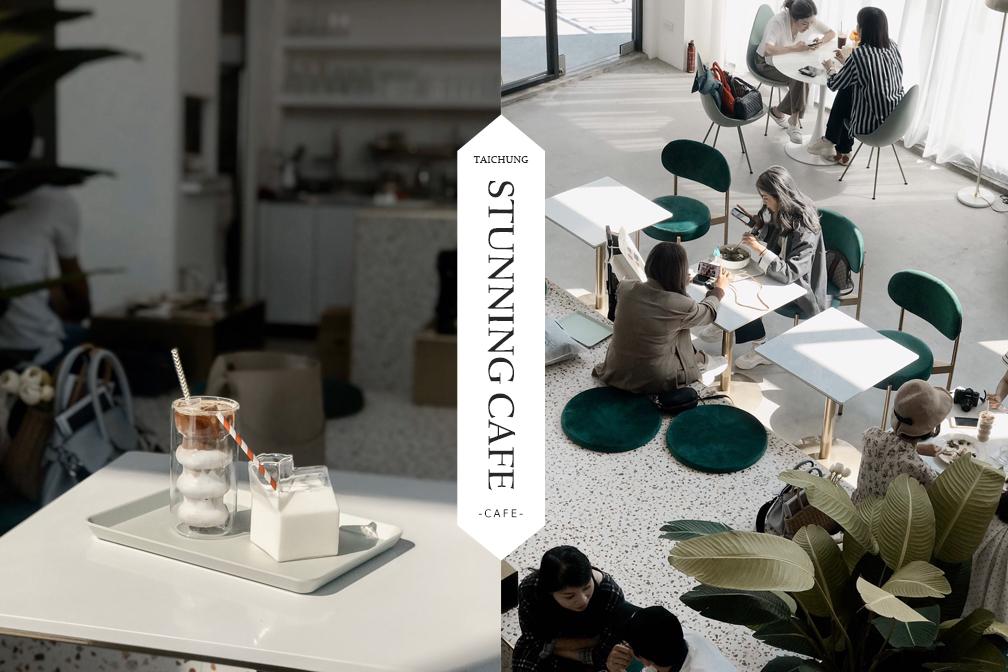 吃吃 | 台中 STUNNING CAFE 屬於妳的美好漫時光,純白韓系服飾複合咖啡廳。