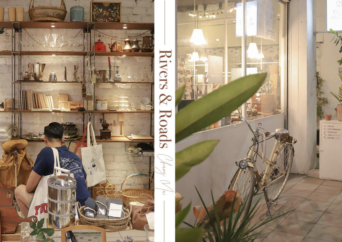 清邁|想買點不一樣的紀念品?來這邊就對了:Rivers & Roads 泰國設計選物店