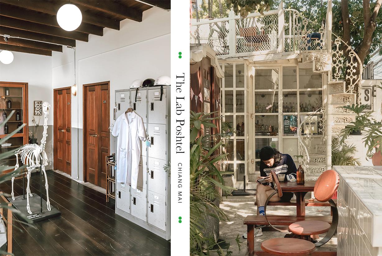 清邁 B&B The Lab Poshtel :入住有酒吧、選物、咖啡還有植栽包圍的迷人旅館吧!