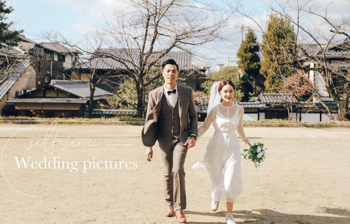 結婚 |海外自助婚紗第一次就上手,不藏私淘寶清單及拍攝tips分享!