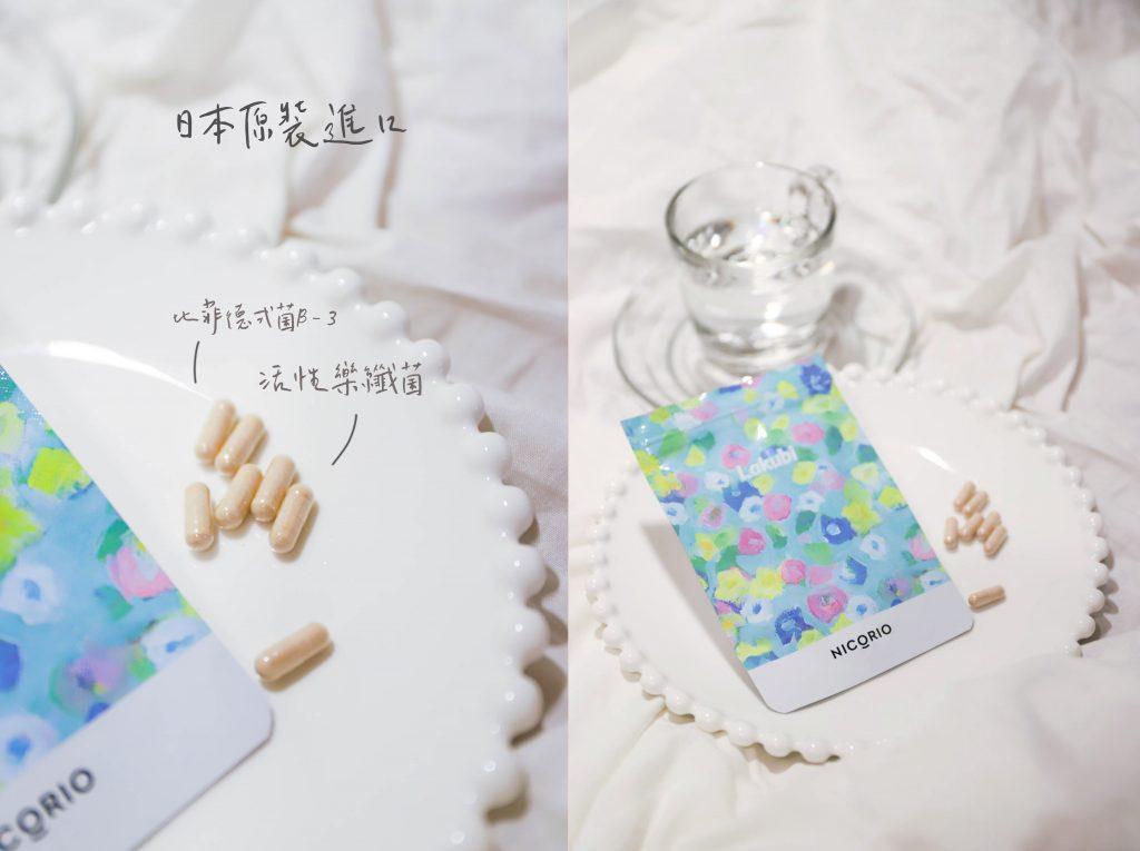 Lakubi活性酪酸菌+比菲德氏菌