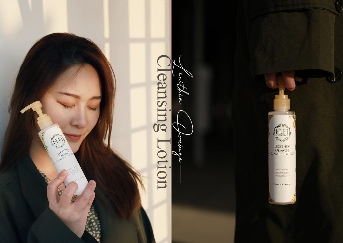 卸妝|肌膚升級,你的卸妝也升級了嗎?HH卵磷脂橙果卸妝乳:讓你深層清潔不悶痘!