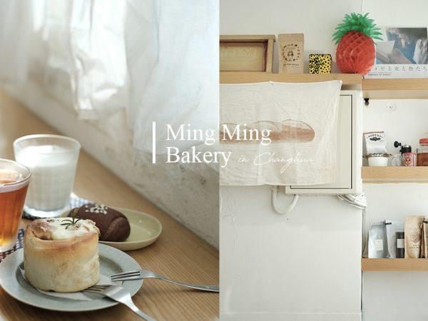 明明bakery